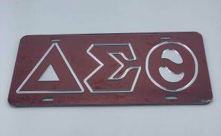 Delta Sigma Theta - Red Outlined Mirror License Plate