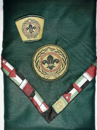 Official Arab Scout Organization Necker/scarf & Woggle