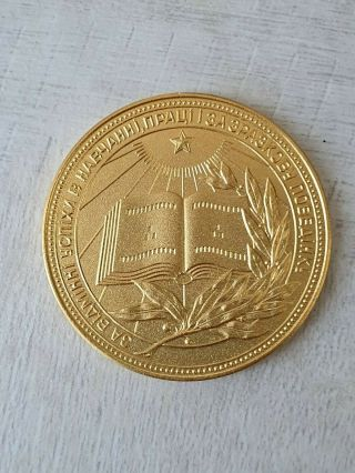 School Soviet Russian Gold Table Medal Ursr Award Ussr