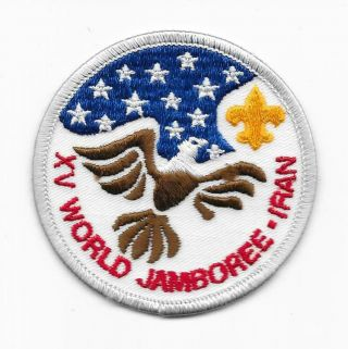 1979 15th World Jamboree Mondial Cancelled Iran Patch Boy Scouts Of America Bsa