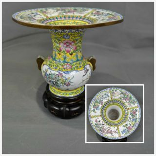 Antique Chinese Cloisonne Canton Enamel On Copper Vase Hand Painted Ex Cond