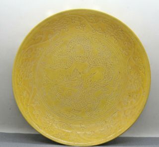 Price Drop Antique Chinese Imperial Yellow Incised Dragon Porcelain Plate 1900s