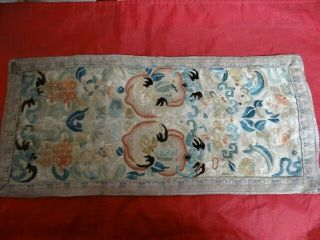 Very Fine Antique Chinese Silk Embroidery With Flowers And Asian Characters
