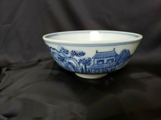 A Very Fine Chinese Blue And White Porcelain Bowl