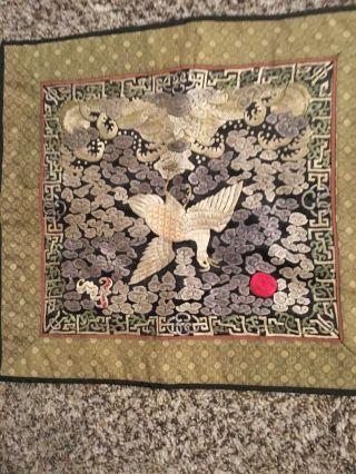 Very Fine Antique Chinese Silk Embroidery With White Bird In Center.  12 By 12