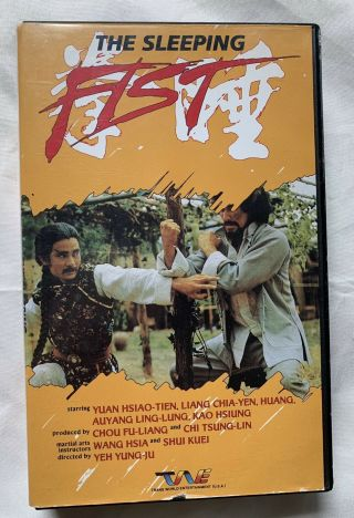 Vintage Hard To Find Vhs Tape Kung Fu The Sleeping Fist 1985