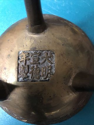 "Antique Xuande Period Ming Dynasty Bronze Footed Incense Burner 61/2"" Rare"
