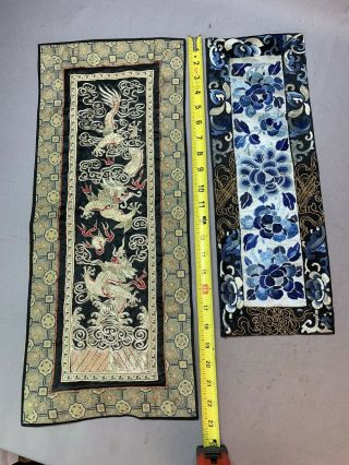 Vintage Chinese Embroidery Silk Panel Dragon Flowers Gold Metal Wrap Thread
