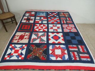 """Vintage Hand Quilted Patriotic Fabrics On Top & Backing Sampler Quilt,  78 """" X 64 """""""