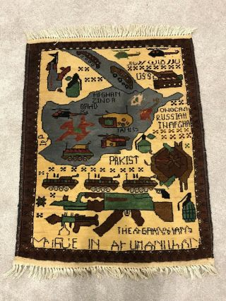 Afghanistan Baluch War Rug With Various Military Equipment