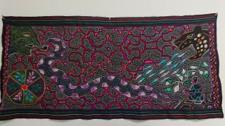 Shipibo Textile (authentic) Art From Iquitos,  Peru Tapestry Art Ayahuasca