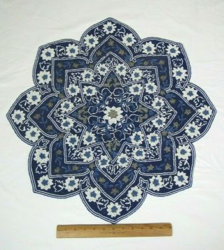 Vtg 1950s 60s Glass Bead Table Runner / Topper Blue White Floral Abstract India
