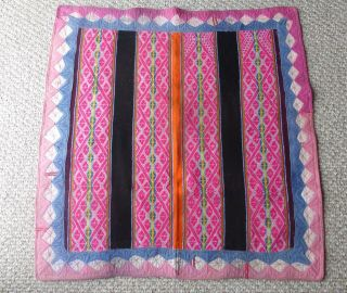 Peruvian Aguayo Table Cloth - Handmade Andean Mountain Textile