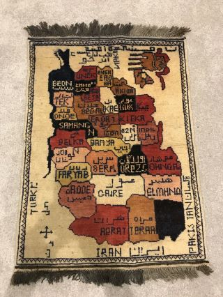 Afghanistan Baluch War Rug With Afghanistan Provinces