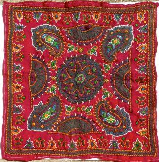 Persian Kerman Textile Embroidery Patch Hand Made