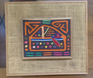 Vintage Mola Framed Textile Art From Panama