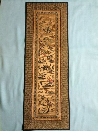 Vintage Chinese Silk Embroidered Textile Panel Wall Hanging - Man In Boat
