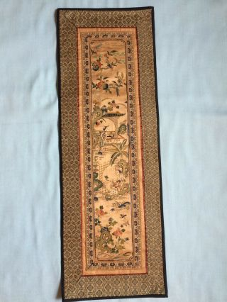 Vintage Chinese Silk Embroidered Textile Panel Wall Hanging - Two Ladies - Birds