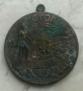 1917 1918 World War I Wwi Victory Medal State Of Jersey - Cruddy