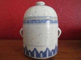 Blue&white Chinese Rice Pattern Porcelain Covered Container
