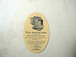 Early Trade Card - Wings Multiplying Camera Photo Rooms,  N.