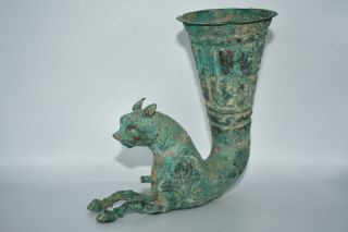 Large Ancient Persian Achaemenid Empire Bronze Rhyton In Form Of Wild Large Cat