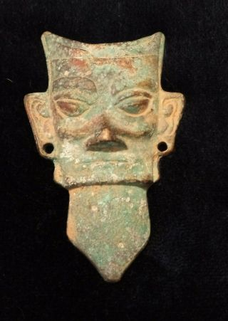 Sanxingdui 1200 - 1100 B.  C.  E.  Ancient Chinese Artifact,  Bronze Mask Statue