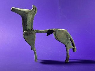 Rare Ancient Greek Bronze Geometric Horse Displaying Phallus - Circa 800 Bce