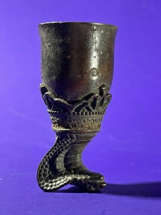 Detailed Ancient Crusaders Bronze Wine Cup Decorated With Serpent Snake Head