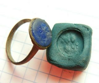 Ancient Bronze Ring Seal