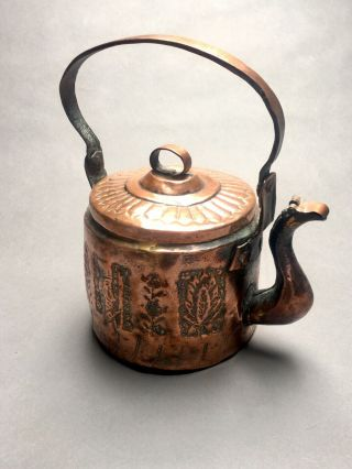 Ancient Copper Teapot Or Kettle Hand Hammered With Panels Depicting Kings