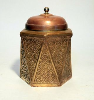 Vintage Brass & Copper Tobacco Jar Made Exclusively For Bullocks