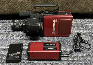 Vintage Back To The Future Jvc Gr - C1u Camcorder W/ Battery & Charger Rare