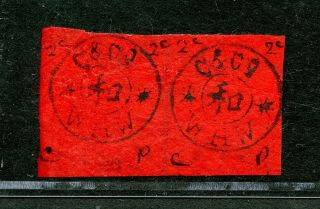 1898 Wei Hai Wei 1st Issue 2cts Pair Chan Lwh1