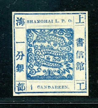 1865 Shanghai Large Dragon Laid Paper 1cd Blue With Watermark Printing 23