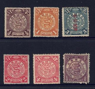 China Stamps - Lot 3 Coiling Dragons H/lh Stamps (2 Scans)