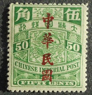 China 1912,  Republic Ovptd By Waterlow,  50c,  Sc 174,  Mh
