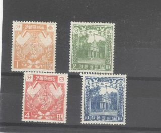 Manchukuo China Japan 1933 First Anniversary Lh Set