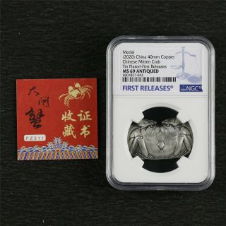 2020 Medal China Copper Mitten Crab Tin Plated - First Releases Ms 69 Antiqued
