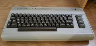 Commodore 64 Computer In - Cleaned And