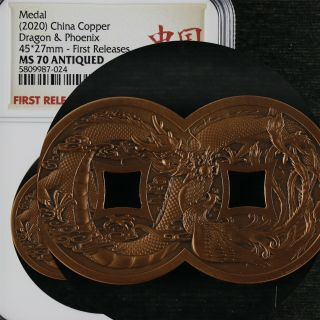 2020 China Copper Dragon&phoenix 45 27mm First Releases Ngc Ms 70 Antiqued