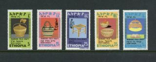 Y096 Ethiopia 1980 Bamboo Craft Baskets 5v.  Mnh
