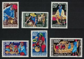 Niger Traditional Crafts 6v 1963 Mnh Sg 135 - 140 Cv£7.  65